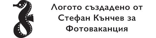 fotovakanciya
